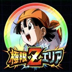 パン(GT)(ハニー)覚醒メダル[虹]