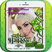 Hari Raya Mobile Photo Frames 2017