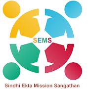 Sindhi Ekta Mission Sangathan