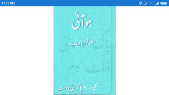 Blue Eye Imran Series Novel - náhled