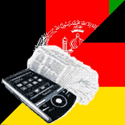 Pashto German Dictionary