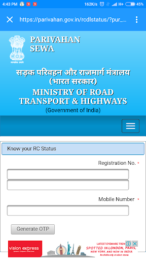 Car Info Vehicle Registration  screenshots 2