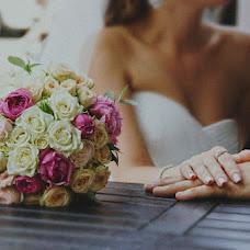 Wedding photographer Elena Kulakova (Elenaphoto26). Photo of 07.10.2014