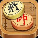 Xiangqi - Chinese Chess APK