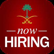 Saudi Arabia Jobs- KSA Jobs