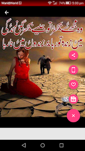 Latest Shayari on Pictures 2018- screenshot thumbnail