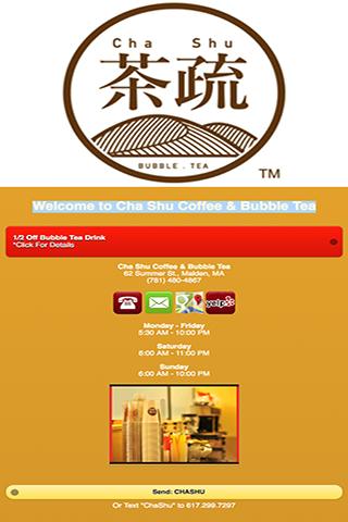 Cha Shu Coffee Bubble Tea