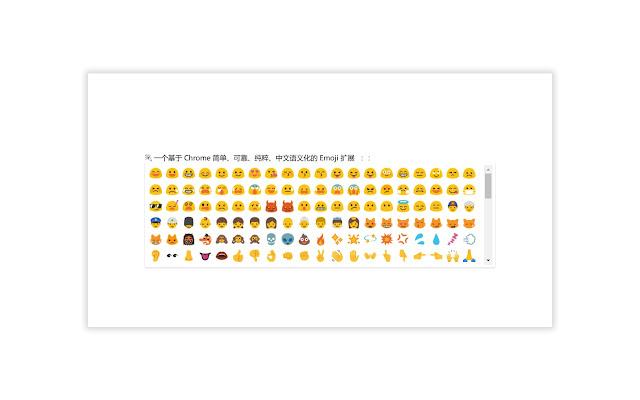 +Emoji