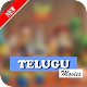 Telugu Movies Full HD Download for PC Windows 10/8/7