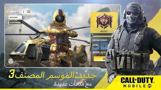 تحميل لعبة Call of Duty: Mobile للاندرويد [آخر اصدار] 4