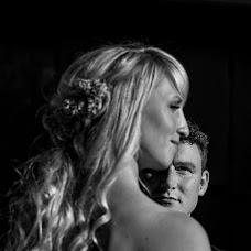 Hochzeitsfotograf Katrin Küllenberg (kllenberg). Foto vom 13.09.2017
