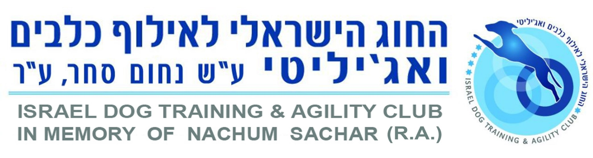 www.agility.co.il