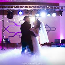 Düğün fotoğrafçısı Mihai Irinel (Mihai-Irinel). 03.03.2019 fotoları