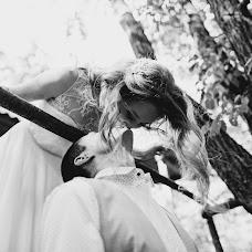 Wedding photographer Oleg Onischuk (Onischuk). Photo of 22.11.2016