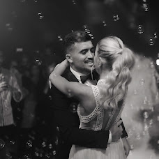 Wedding photographer Lev Sluckiy (leva123). Photo of 07.09.2018