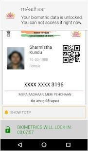 mAadhaar Screenshot