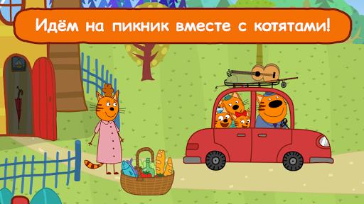 Три Кота Пикник: Игры для Детей и Мультики от СТС 1.4.0 Cheat screenshots 3