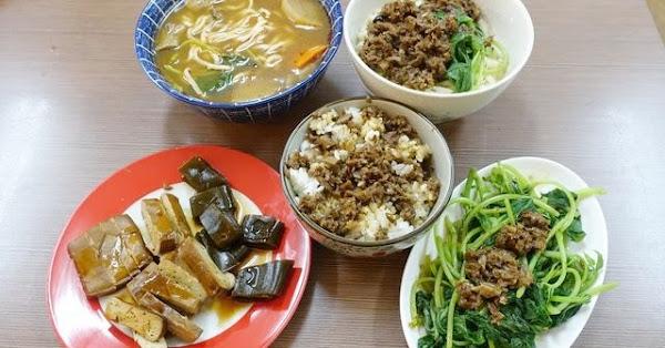 廣香齋素食~新莊素食