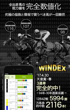 無料の競馬情報・競馬予想アプリ*UMAJIN.netのおすすめ画像5