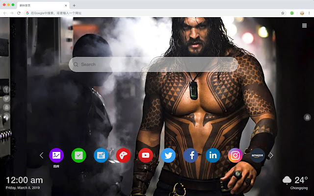 Aquaman New Tabs Movies HD Wallpapers Themes
