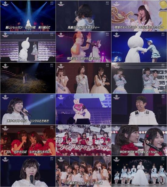 (TV-Music)(1080i+720p) AKB48 渡辺麻友卒業コンサート ~みんなの夢が叶いますように~ (BS-SPTV) 171031