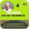 SHEIKH JAFAR RIYADUS SALIHEN 4 icon