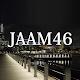 第46回日本救急医学会総会・学術集会(JAAM46) APK