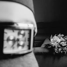 Wedding photographer Vyacheslav Morozov (V4slav). Photo of 22.02.2017