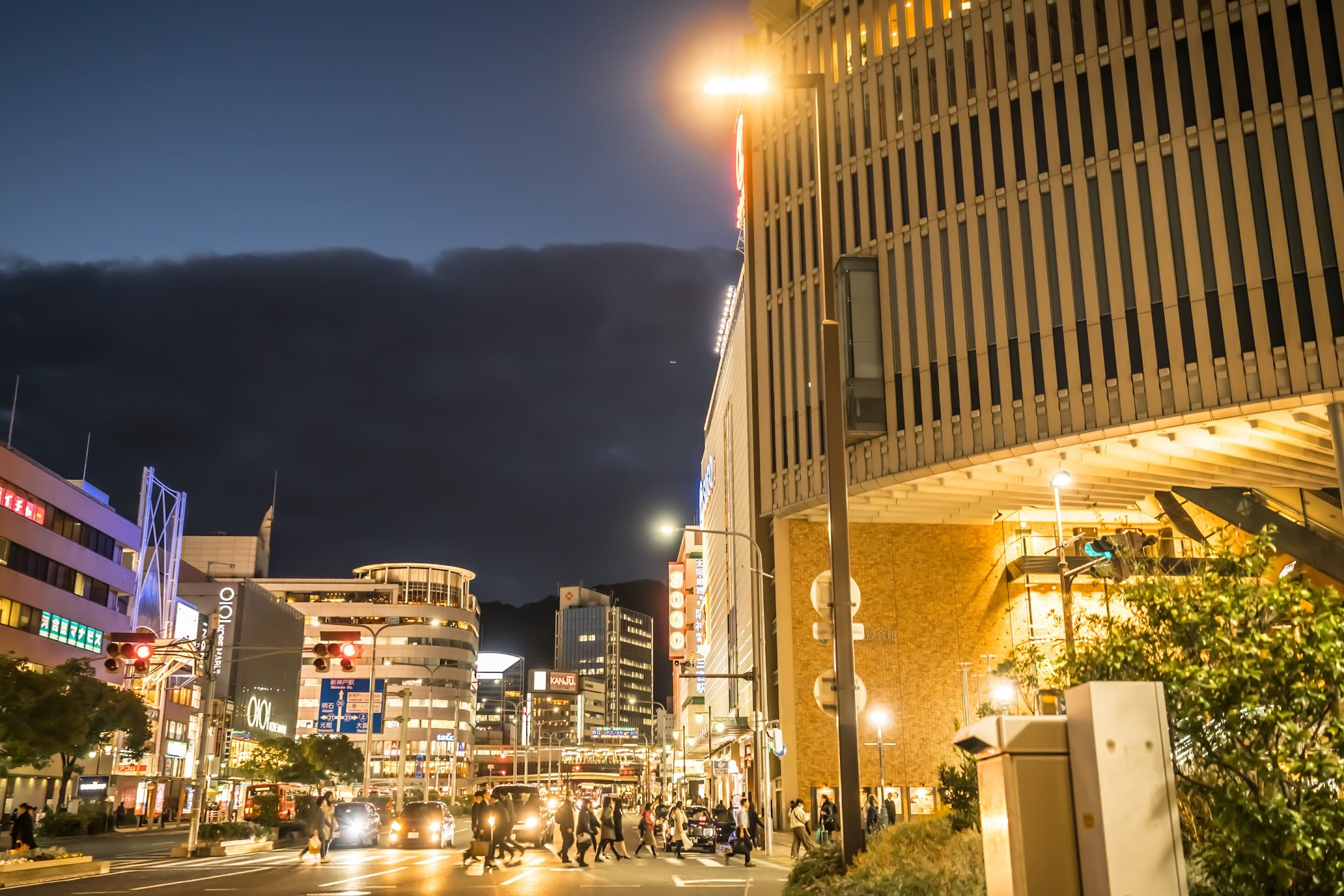 神戸 三宮 夜1