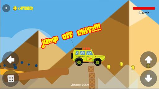 玩免費賽車遊戲APP|下載4×4越野沙漠赛车 app不用錢|硬是要APP