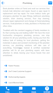 Repair, Maintenance & Service Direct To Your Home- screenshot thumbnail