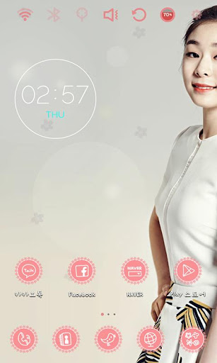Elegant Lady YUNA Theme