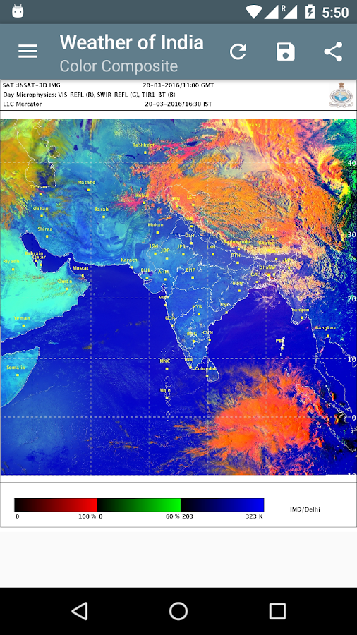 Weather of India Satellite- screenshot