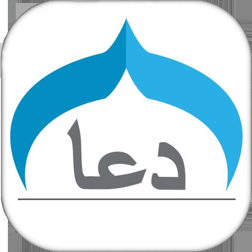 Muslim Dua Now - Dua & Azkar - Apps on Google Play