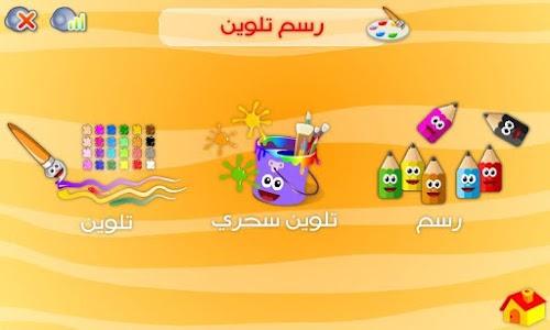 قصص عالمية للأطفال screenshot 6