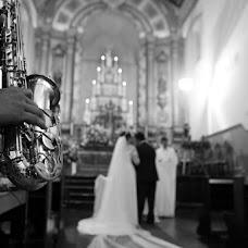 Wedding photographer Sidney de Almeida (sidneydealmeida). Photo of 30.11.2015