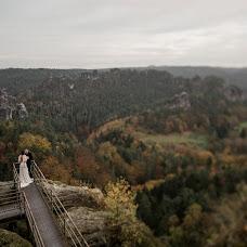 Wedding photographer Svetlana Raychuk (Clerstudio). Photo of 31.10.2017