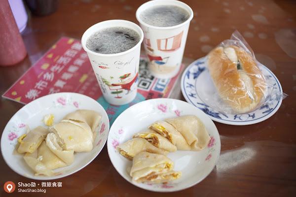 廟口紅茶。熱門50年老店。超特別鋼管紅茶。從早餐賣到宵夜。花蓮人氣美食