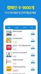 [국가대표 리워드앱] 애즐 시즌 2 - náhled