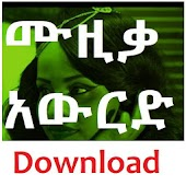 Ethiopian Music Download & Player : EritreanBox