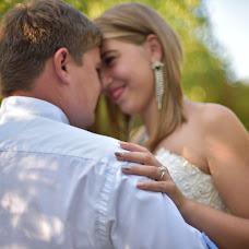 Wedding photographer Timur Savelev (timmofey). Photo of 16.11.2015