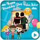 Happy Friendship Day Video Maker : Best Friend BFF Android apk