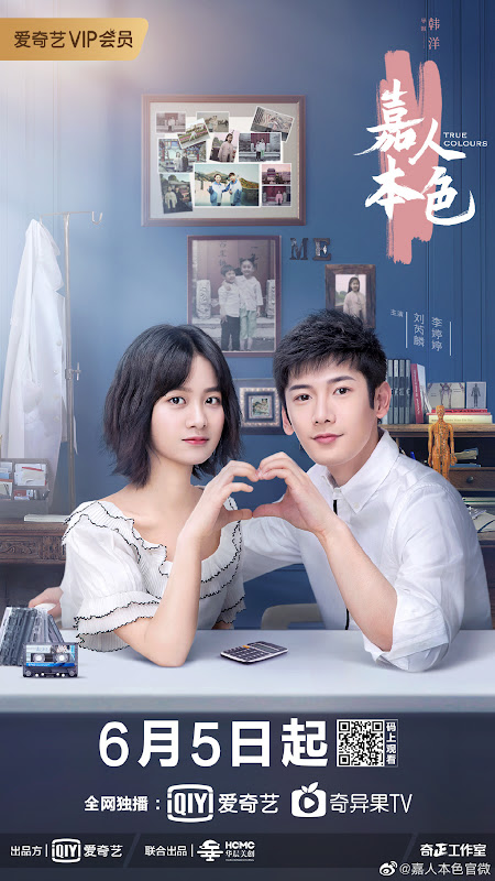 True Colours China Web Drama