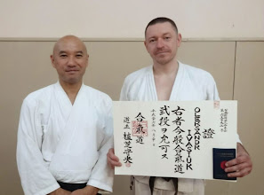 Photo: 2nd Dan in Aikido Aikikai Oleksandr - Aikido instructor in Kiev dojo (Ukraine) http://nishiobudo.org.ua/en_dojo_kiev.html Member of Yufukan Japan Foundation (YJF) http://www.yufukan.com/