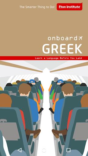 Onboard Greek Phrasebook