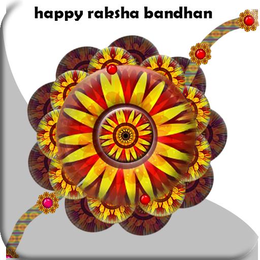 Rakhi 3D Live Wallpaper