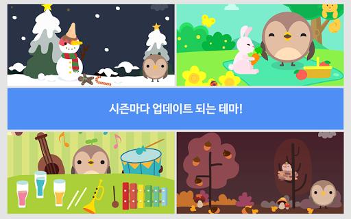 玩免費教育APP|下載키즈 모드: 사용 시간 교육 앱 app不用錢|硬是要APP