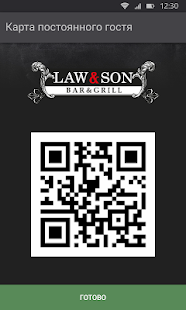 LAW & SON - náhled