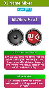 DJ Name Mixer - náhled