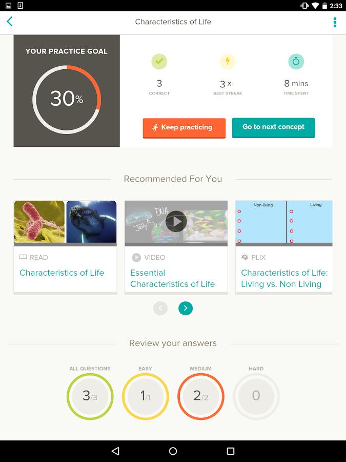 CK-12: Practice Math & Science- screenshot